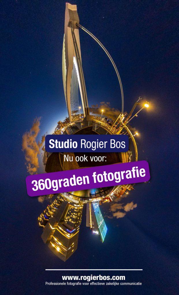 Nieuw bij Studio Rogier Bos: 360gradenfotografie