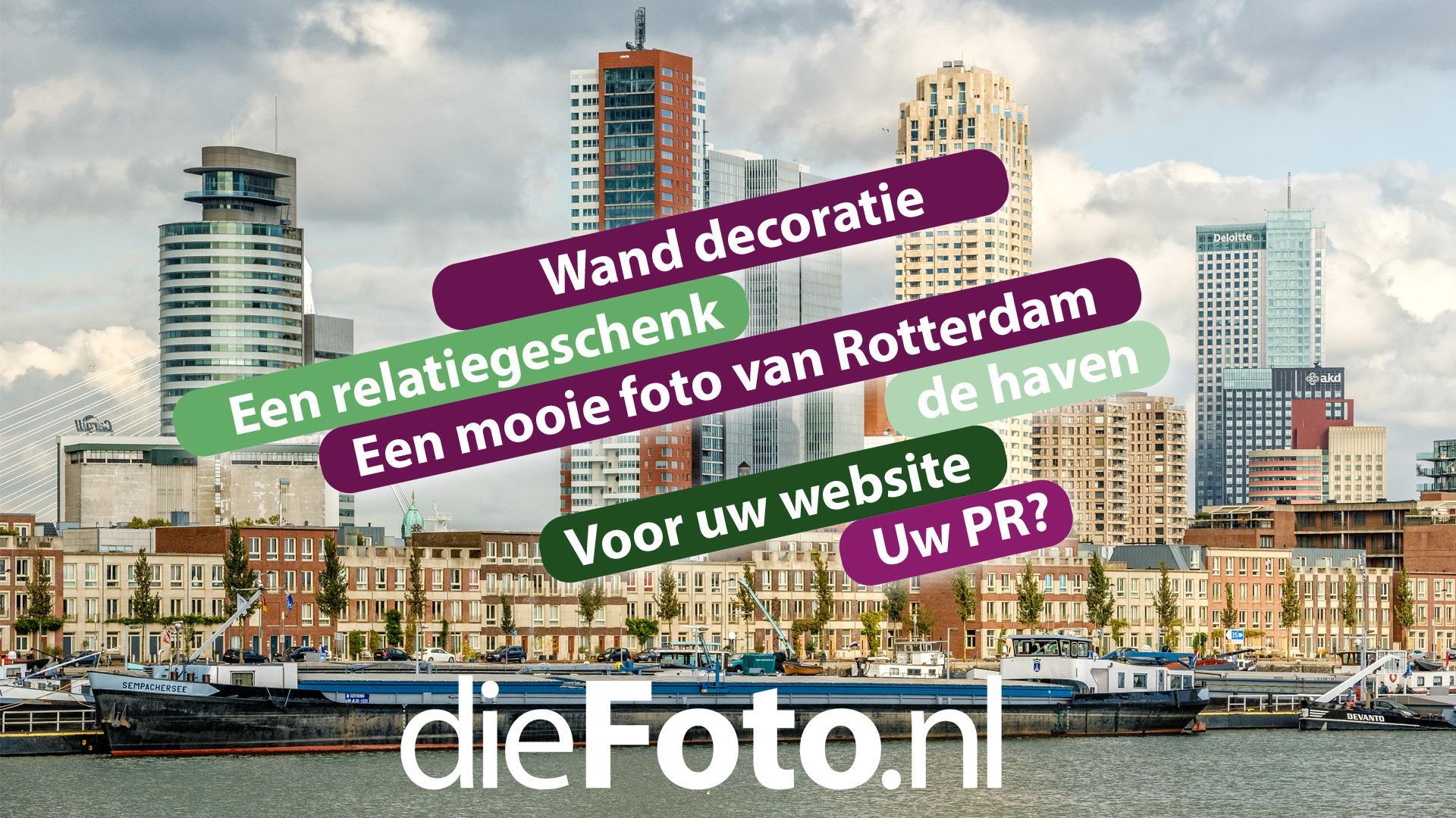DieFoto.nl - mooie beelden van Rotterdam en de haven voor aan uw muur of in uw PR